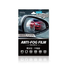 Miếng dán Remax chống sương mù gương chiếu hậu ô tô