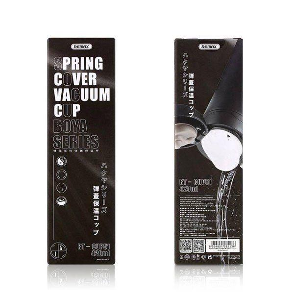 Bình đựng nước giữ nhiệt Remax RT - CUP51